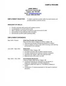 resume objective for part time job sles of resumes