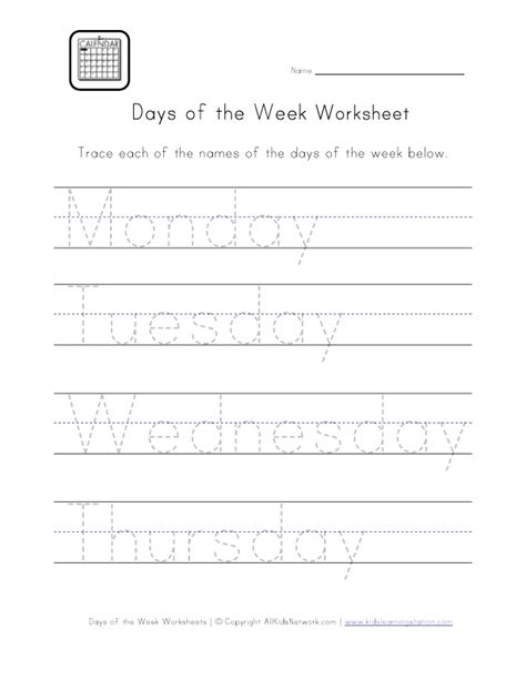 tracing days of the week pictures to pin on