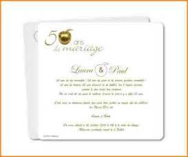 texte 50 ans de mariage modele texte invitation anniversaire mariage 50 ans votre heureux photo de mariage