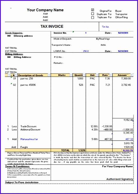 invoice template microsoft excel exceltemplates