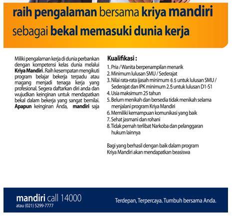 info lowongan kerja bank mandiri sidoarjo terbaru