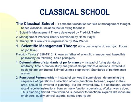 classical and modern approaches to administration