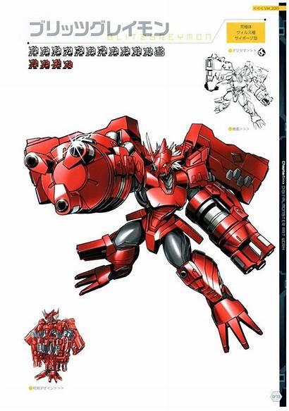 Digimon 20th Monster Anniversary Cool Ver Breakdown