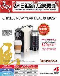 Machine Nespresso Promo : nespresso 88 off umilk coffee machine best denki ~ Dode.kayakingforconservation.com Idées de Décoration