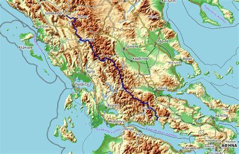Grèce Centrale   Longues marches en Europe, Népal, USA