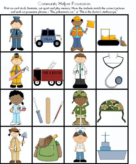 Adventures In Tutoring And Special Education Community Helpers Articulation