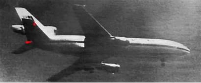 232 Flight United Airlines Matz Crash Engine