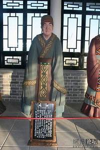 Treacherous Official & Traitor Memorial in China - chinaSMACK