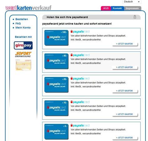 bestellen mit paypal ratgeber paysafecard mit paypal kaufen geht das tipps tricks