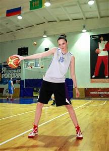 This Former Russian Basketball Player With INSANELY Long ...