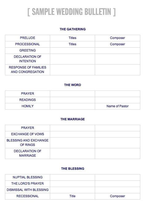 Sle Church Bulletins Templates by 19 Best Wedding Images On Weddings