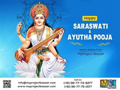 On tamil new year day, all the 6 tastes are incorporated in the food. Happy Saraswati & Ayudha Pooja for All. #myprojectbazaar # ...