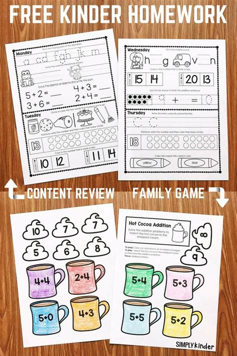 kindergarten homework kindergarten homework