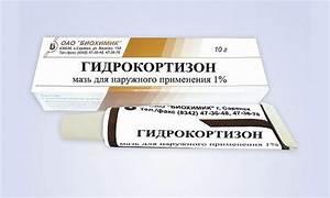 Био сыворотка омолаживающая против морщин rose oil