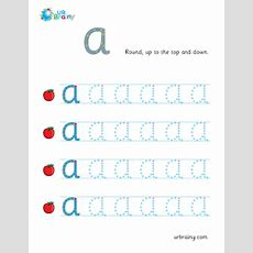 A Handwriting English Worksheet For Key Stage 1