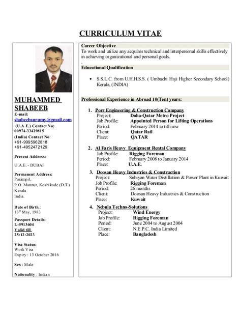 Rigger resume