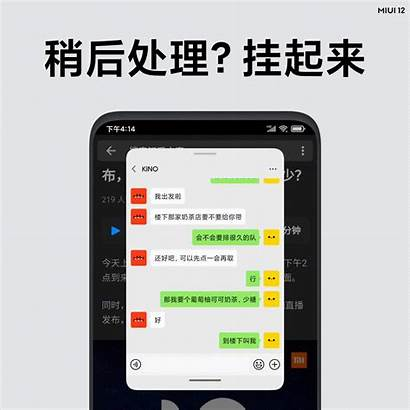 Miui Features Launched Phone Supported Devices