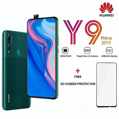 huawei  prime  point
