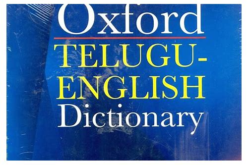 Download dictonary english to telugu :: cherfiotsolad