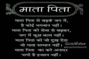 short essay on save girl child in hindi essay writing about uae short essay on save girl child in hindi