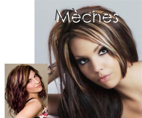 balayage ou meche balayage et m 232 ches pour cheveux quelle diff 233 rence r 233 sultat en photo adjocom