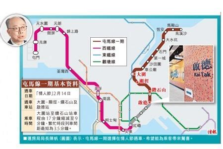 Japanese dictionary search results for じしょ. 陳帆:屯馬線全線料明年底前通車 in 2020   Map, Map screenshot, Screenshots