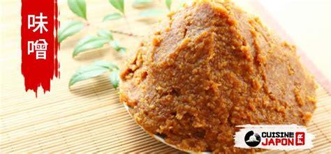 miso p 226 te de soja ferment 233 e cuisine japon