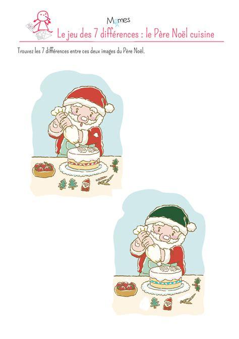 recette de cuisine équilibré jeu des 7 différences le père noël momes