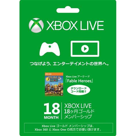 Maybe you would like to learn more about one of these? Xbox Live 18-Month Gold Membership Card w/ Xbox Live Arcade Fable Heroes DLC