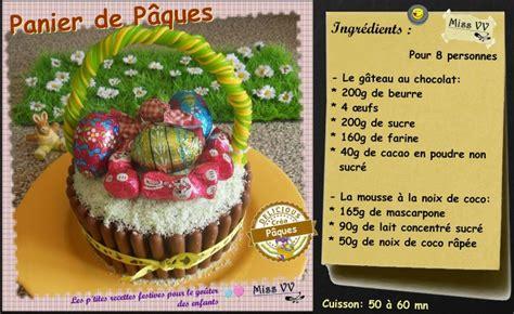 hervé cuisine gateau panier de paques pour les enfants les p 39 tites recettes gourmandes de miss vv des