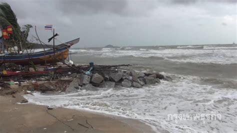 ประกาศฉบับ8 พายุดีเปรสชันป่วนอ่าวไทย ภาคใต้ลมแรง-ฝนตกหนัก