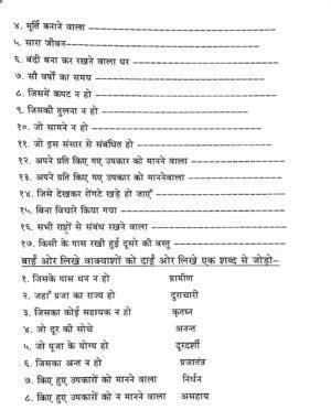 9th grade english grammar worksheets chapter 2 worksheet