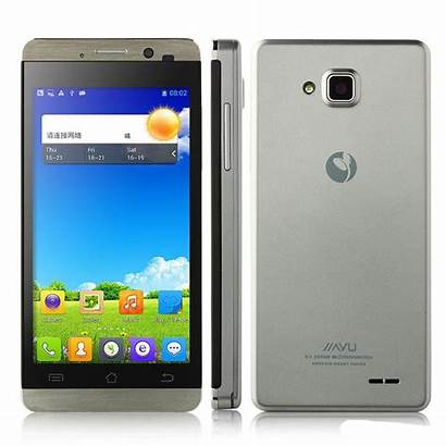 Inch Cell Smart Phones G3c Android Jiayu