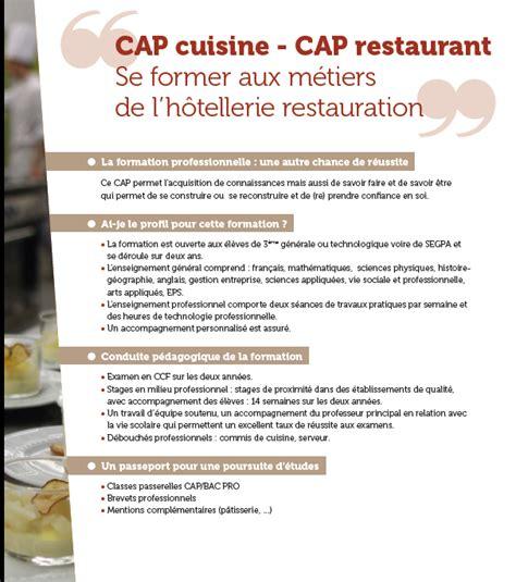 exercice cap cuisine diplome cap cuisine 100 images école des gourmets