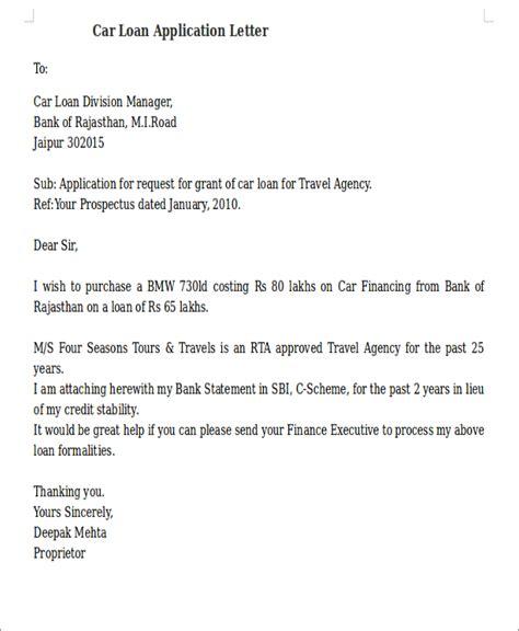 sample loan application letters