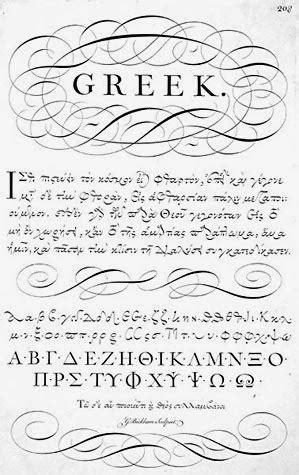 greek handwriting hand writing