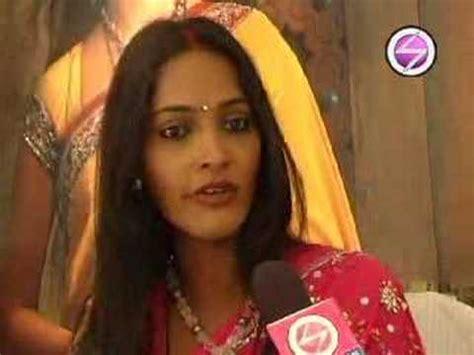 rajshri Thakur Interview Youtube