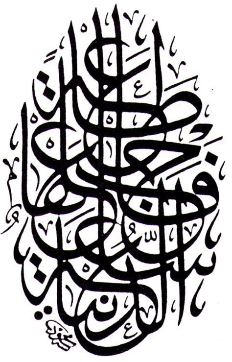 enzyklopaedie des islam kalligraphie diesseits