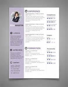 modern resume template 2017 word search modele de cv 2017 lettre de motivation 2017