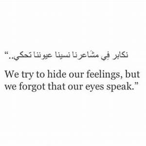 love arabic quote - Szukaj w Google | Proyectos que debo ...