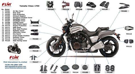 Motorcycle Carbon Fiber Body Parts For Yamaha Vmax 1700