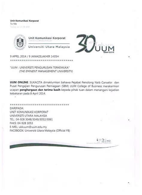 Surat Permohonan Sumbangan Y Menyentuh by Contoh Surat Permohonan Autodebet Surat 35