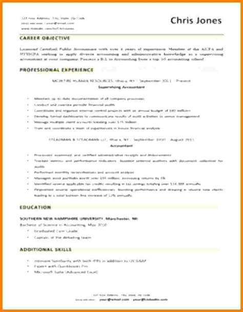 Downloadable Resume Template by 8 Free Downloadable Resume Templates To Print