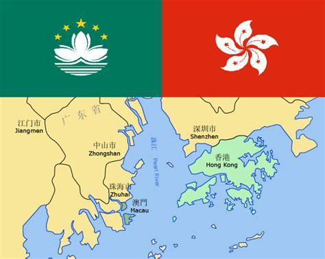 filehong kong macau flags  mappng wikimedia commons