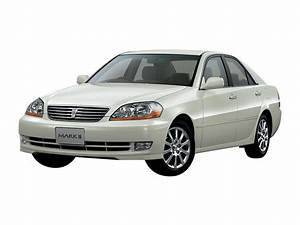 Toyota Mark Ii 2020 Prices In Pakistan  Pictures  U0026 Reviews