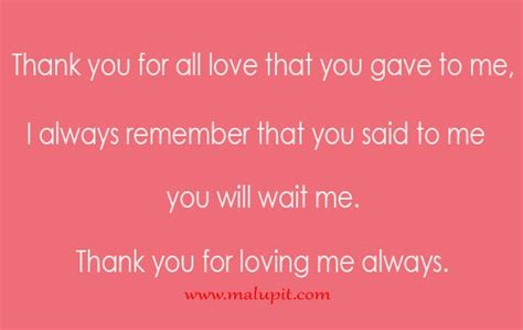 thanks for loving me quotes for him