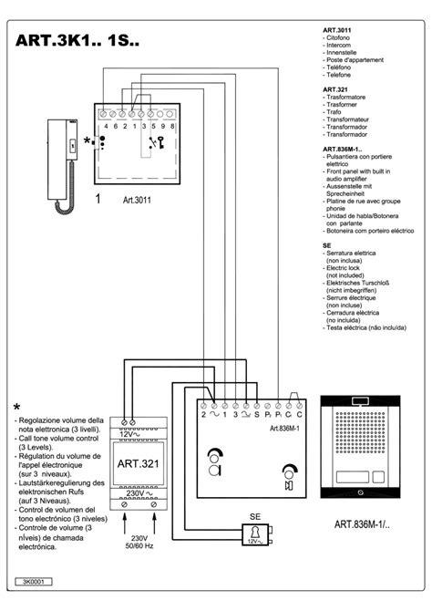 videx kit wiring diagrams