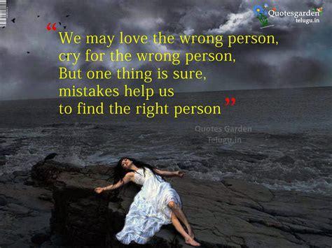 Nice Quotes Life Love English