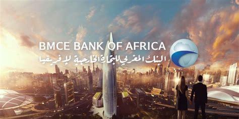 bmce casablanca siege bmce bank adresse