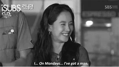 Couple Song Running Gary Ji Hyo Monday